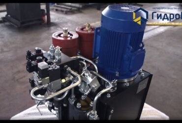 Oil Hydraulic Power Packs by HydroCube