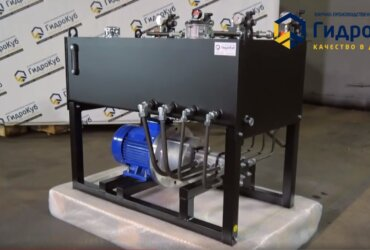 Axis Machine Hydraulic Power Pack