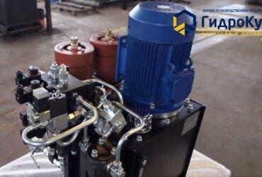 Diffusion Welding Hydraulic Power Pack