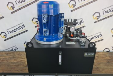 Hydraulic power pack, 160 bar