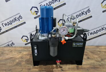 Hydraulic power pack 200 bar