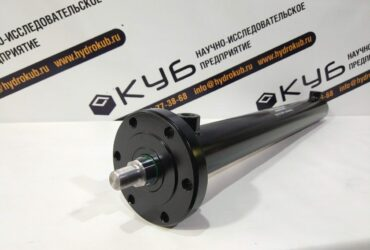 Welded hydraulic cylinder with front flange