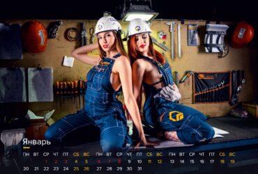 The HydroCube 2020 Calendar